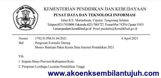 Pengisian-Formulir-Daring-Monev-Bantuan-Paket-Kuota-Data-Internet-Pendidikan-2021