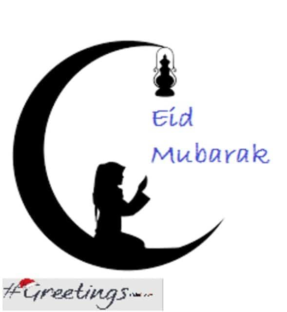 ईद मुबारक फोटो, ईद मुबारक वॉलपेपर, ईद मुबारक कार्टून