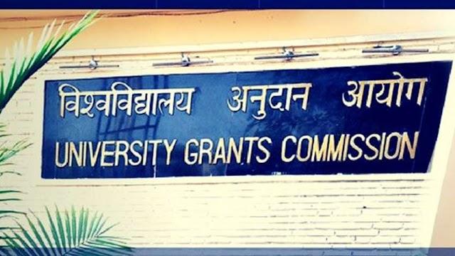UGC : അക്കാദമിക് ക്രെഡിറ്റ്  ബാങ്ക് കരട് നിയമം പുറത്തിറക്കി