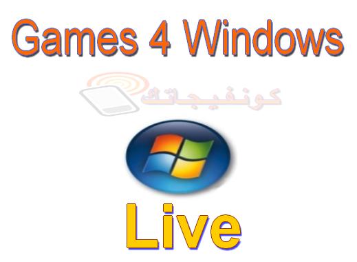 تحميل برنامج Games4Windows كامل