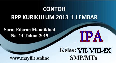 Download RPP Satu Lembar IPA Kelas 7-8-9 SMP-MTs K2013