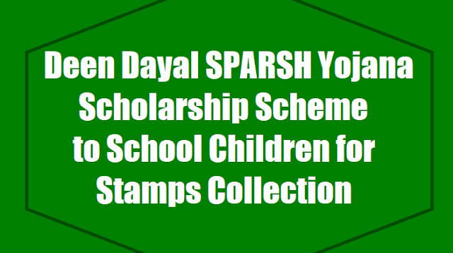 deen dayal sparsh yojana scholarship scheme to school children for stamps collection 2017,scholarship for promotion of aptitude & research in stamps as a hobby