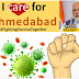 I Care For Ahmedabad Flghting Corona To Gether Provide your voluntary support