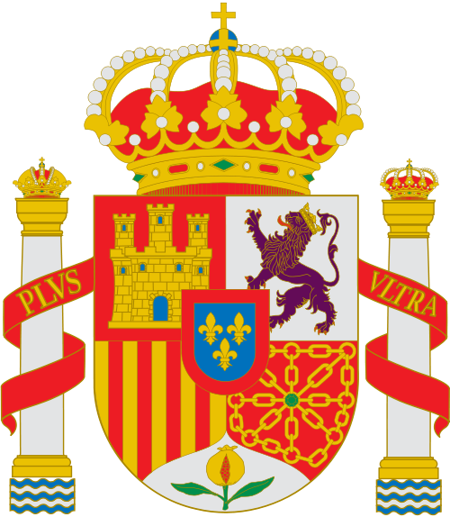 File:Coat of Arms of Spain (1871-1873) Pillars of Hercules ...