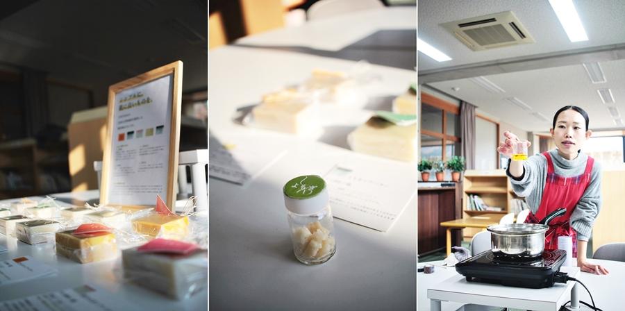 japan workshop explore