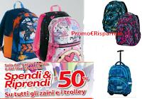Logo Carrefour ''Spendi&Riprendi'' il 50% su tutti gli zaini e i trolley: nuovi periodi promozionali