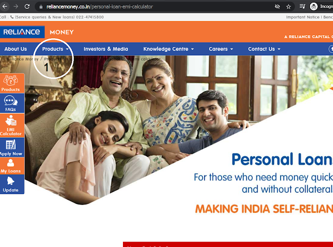 [2021] Take Online Personal Loan From Reliance Money