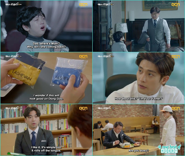 jin wook launch a new product father and son underware with the name i am your father - My Secret Romance: Episode 9 korean drama
