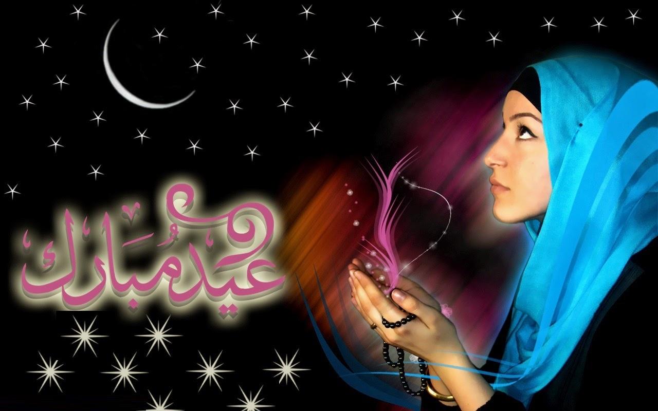 Eid ul fitr 2012 2013pictures wallpapers eid mubarak hd.