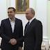 Ρωσικό ΜΜΕ για την ήττα Τσίπρα: «Έχασε ο άνθρωπος που φτωχοποίησε τους Έλληνες» – «Ήταν κατά των συμφερόντων της Μόσχας»