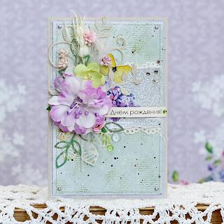 открытка ручной работы, открытка с цветами, скрапбукинг, кардмейкинг