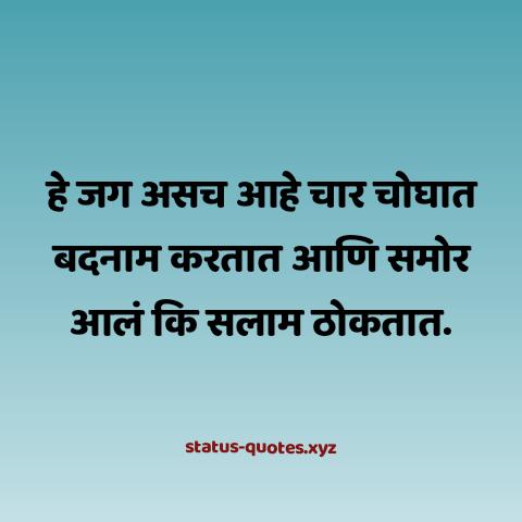 attitude status marathi video download,
