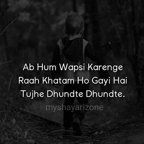 Sad Hindi Breakup Image Poetry Lines Whatsapp Status