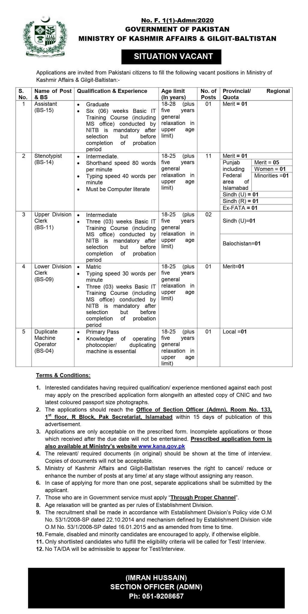 Government of Pakistan Jobs 2020 for Assistant, Stenotypist, UDC, LDC & more