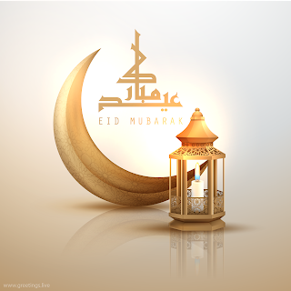 Ramadan Eid mubarak in english calligraphy crescent moon Fanoos lantern