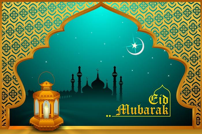 Eid Mubarak HD Image 2017