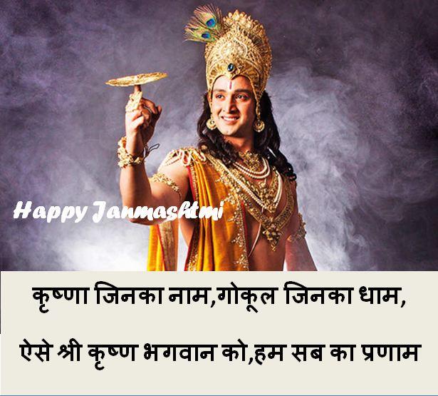 Janmashtmi Wallpaper hd download, Janmashtmi Wallpaper hd