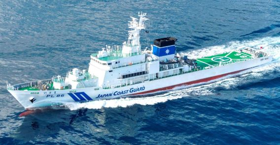 94-meter Multi-Role Response Vessel Acquisition Project of the Philippine Coast Guard