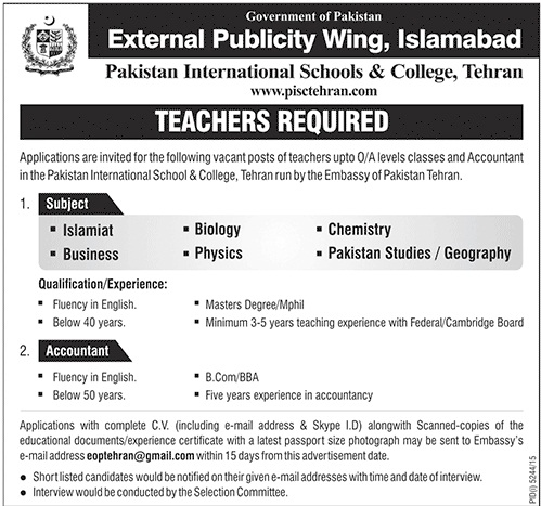 External Publicity Wing Islamabad Jobs