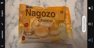 Nagozo Choco (Japan)
