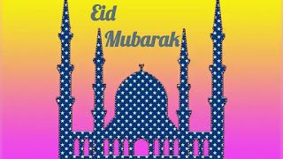 Eid mubarak hd images free download 2020