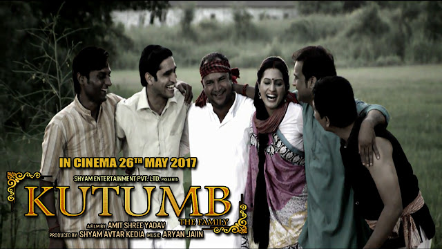 Kutumb Title Song Lyrics - Kumar Sanu | Kutumb 2017