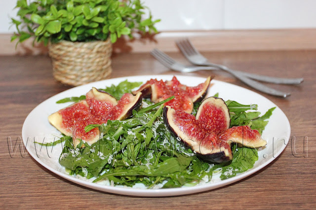 рецепт салата с инжиром и рукколой