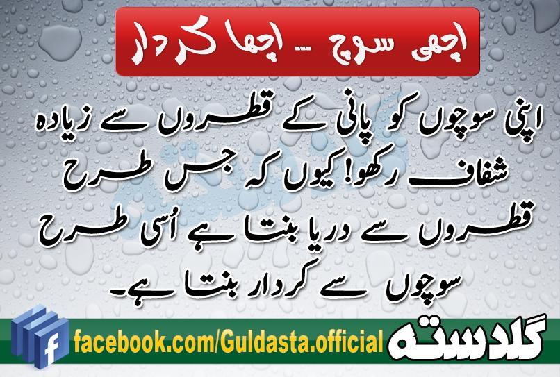 hazrat ali biography in hindi pdf