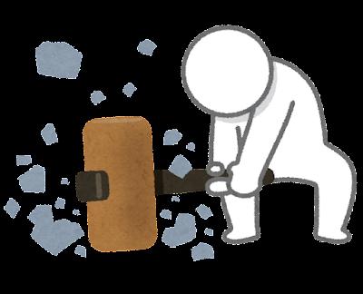 壊している人のイラスト(棒人間)