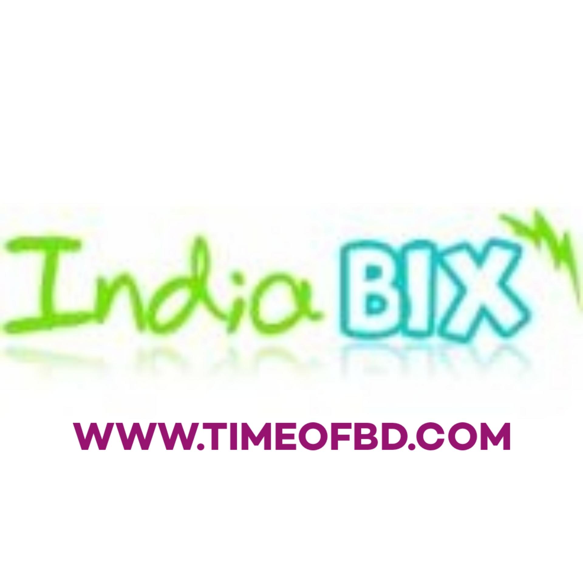 Indiabix। ইন্ডিয়াবিক্স