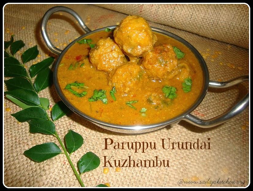 Paruppu Urundai Kuzhambu / Paruppu Urundai Kulambu Recipe / Lentil Balls in Tamarind Gravy Recipe