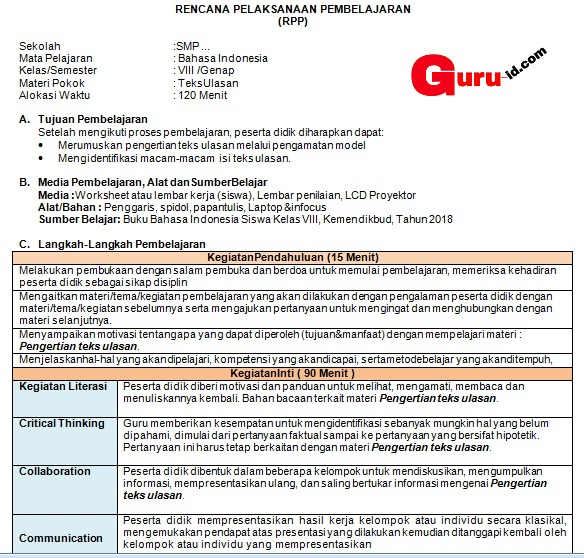 Berdasarkan hukum terbaru penyusunan Rencana Pelaksanaan Pembelajaran  Panduan :  RPP 1 Lembar Bahasa Indonesia SMP/Mts K13 Revisi 2020