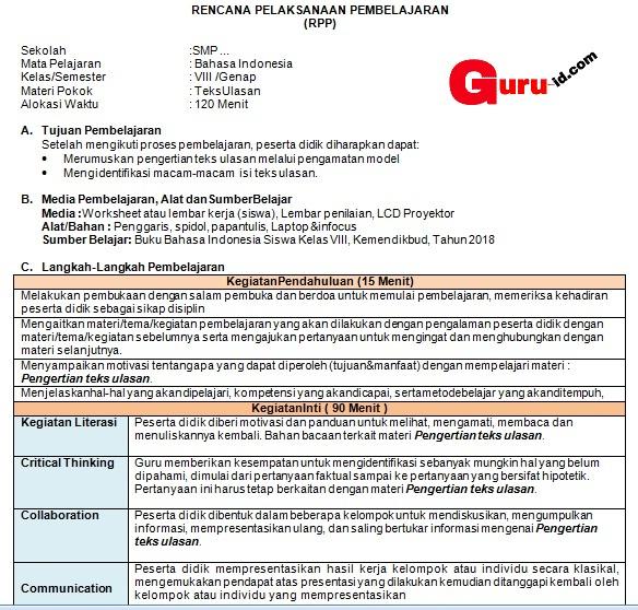 gambar RPP bahasa Indonesia 1 lembar