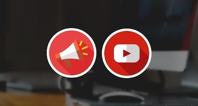 كيفية الترويج لقناتك على  YouTube والربح منها في 2021