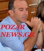 www.pozarnews.gr: Λεμονίδης Γεώργιος Πρόεδρος ΔΗΚΕΑ Αλμωπίας : Δεν ...