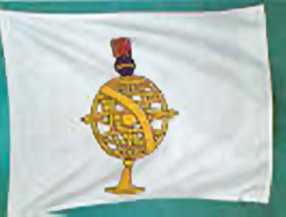 Bandeira do Principado do Brasil (1645 - 1816)