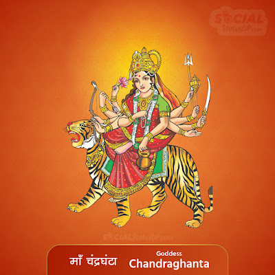 Maa Chandraghanta Image - Nav Durga Images with Names, Mantra, Slokas, Wallpaper