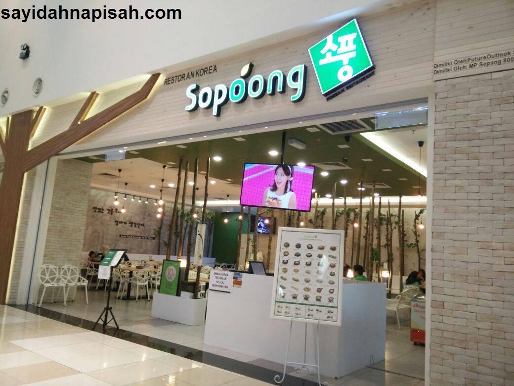 Sopoong IOI City Mall Terbaikkk~!