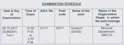 image : DSSSB Exam Schedule 08.10.2017 @ JobMatters