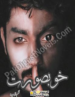 Khoobsurat (Complete Novel) By Syeda Nimrah