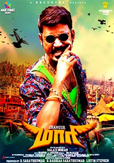 Maari 2015 Dual Audio HDRip HEVC Mobile 160mb, south indian movie Maari movie hindi dubbed dual audio tamil hindi laguages mobile movie free download hevc 100mb movie compressed small size 100mb or watch online complete movie at world4ufree.be