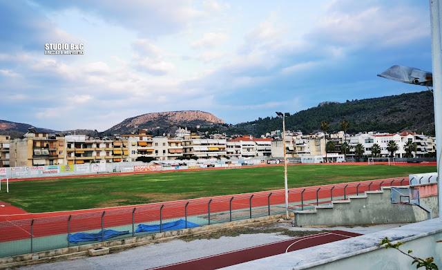 Ενημέρωση και διευκρινιστικές οδηγίες για την άθληση από τον Δήμο Ναυπλιέων