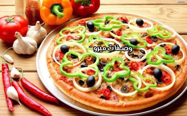 بيتزا نباتي