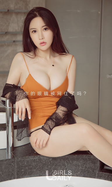 Hot and sexy big boobs photos of beautiful busty asian hottie chick Chinese booty model Yang Ming Qi photo highlights on Pinays Finest sexy nude photo collection site.