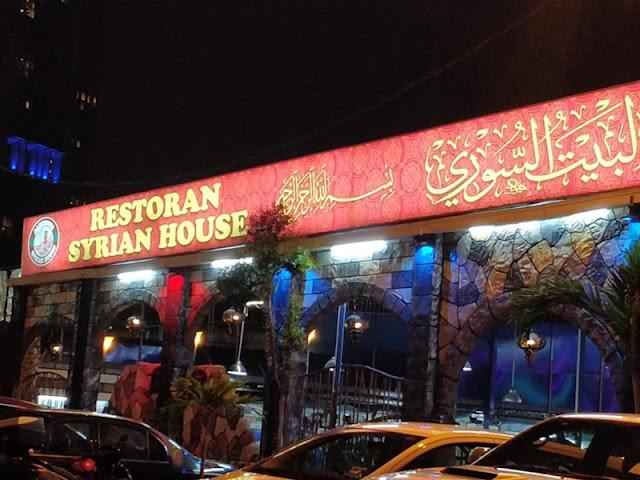 Syrian House Restaurant At Kampung Baru