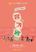 Sinopsis Film Korea Garak Market Revolution (2017)