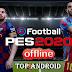 تحميل PES 2020 Offline Android PPSSPP English للاندرويد باخر الانتقالات والاطقم 20\19 من ميديا فاير