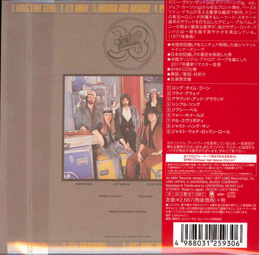 38 SPECIAL - 38 Special [Japan Limited Edition / SHM-CD remastered] (2018) back