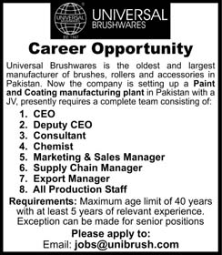Jobs In Universal Brushwares Manufacturer