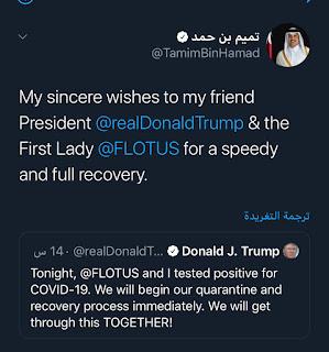 أمير قطر معبر عن اَماله لسرعة شفاء ترامب